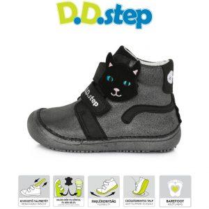 d.d.step kozene 063