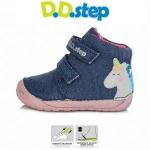 d.d.step 070